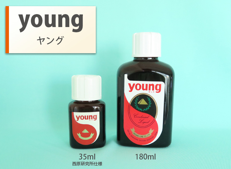 101_young