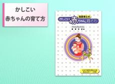201_book