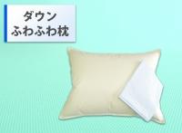 005_pillow