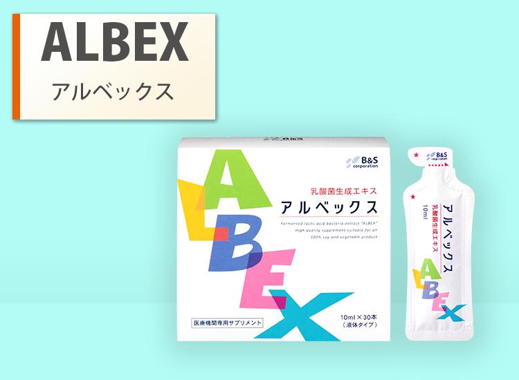 104_albex