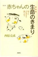 book000-1