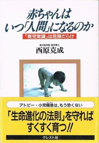 book000