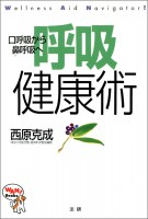book002
