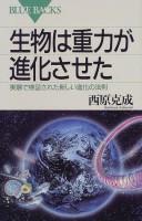 book003