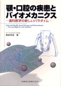 book009