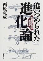 book014