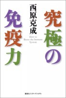 book021