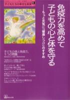 book023