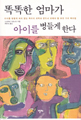 book031