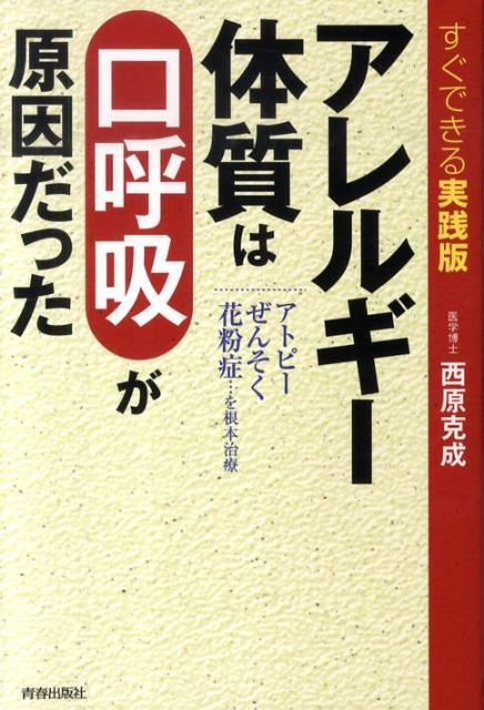 book036