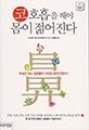 book037.jpg