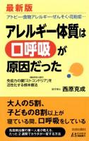 book041