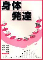 book008-2