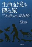 book049-136x200