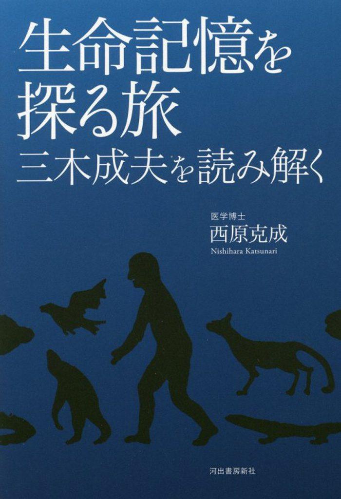 book049-699x1024