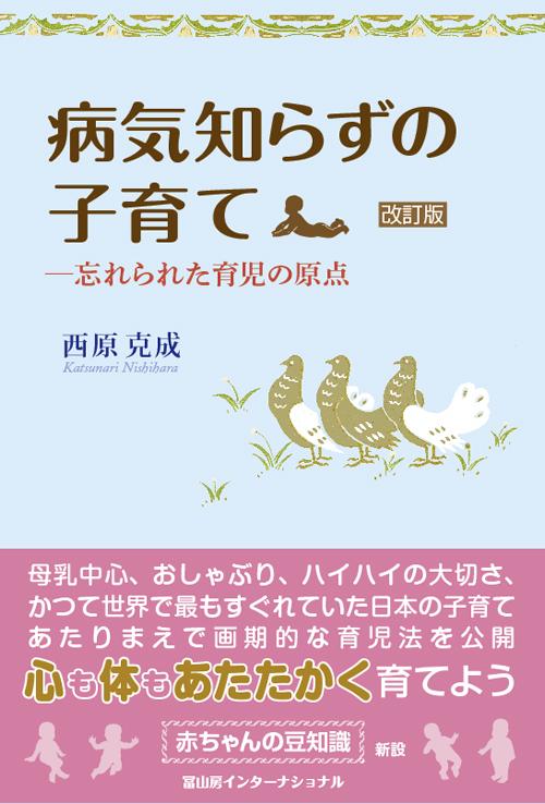 book034